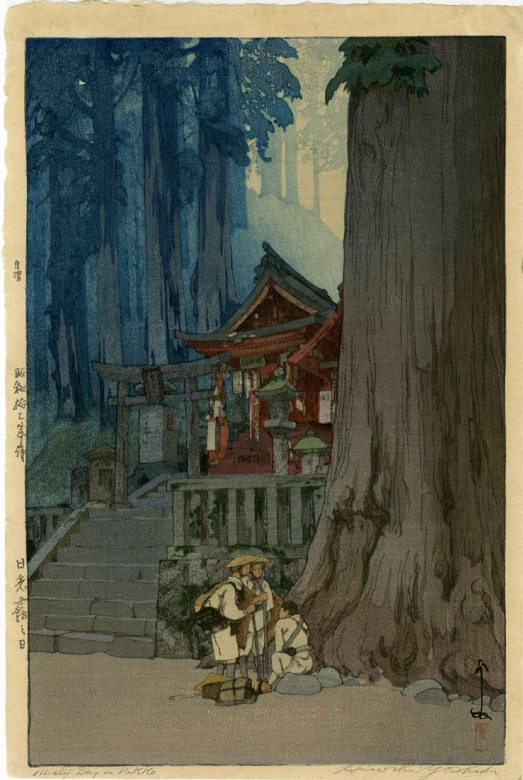 "Japanese Art Woodblock Print /""Misty Day in Nikko/"" YOSHIDA HIROSHI Shin Hanga"