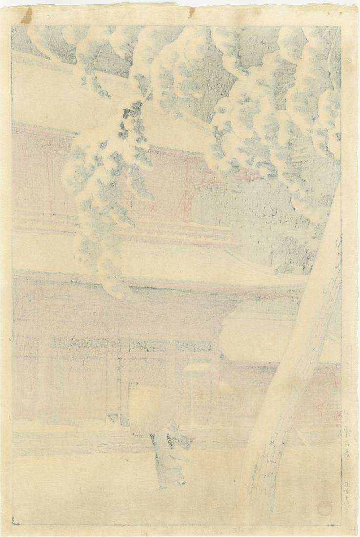 Hasui Kawase: Zozoji Temple, Shiba 1925 Woodblock - 2