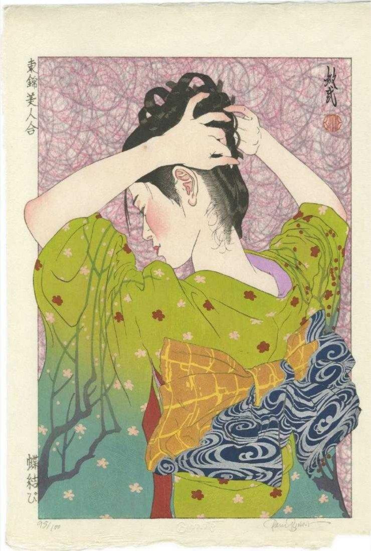 Paul Binnie - Butterfly Bow #95/100 woodblock RARE