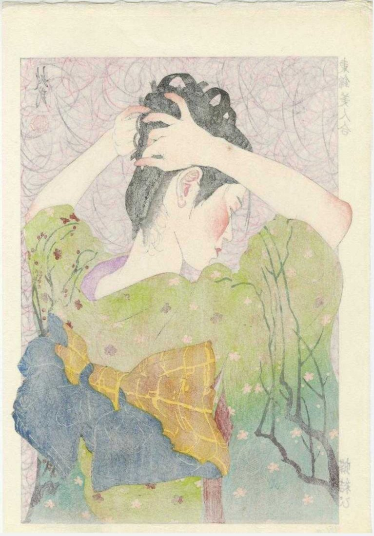 Paul Binnie - Butterfly Bow #95/100 woodblock RARE - 2