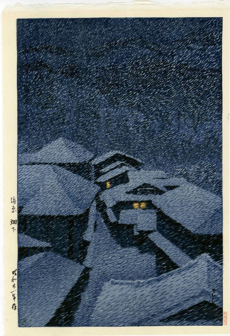 Hasui Kawase: Snow at Shiobara 1946 Woodblock