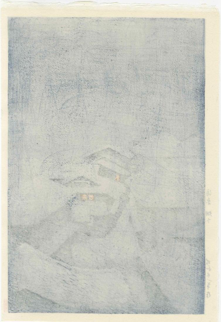 Hasui Kawase: Snow at Shiobara 1946 Woodblock - 2