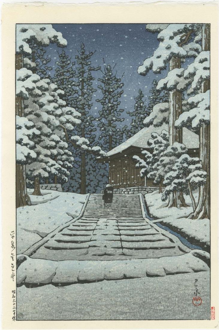Hasui Kawase: Konjikido in Snow 1957 Woodblock