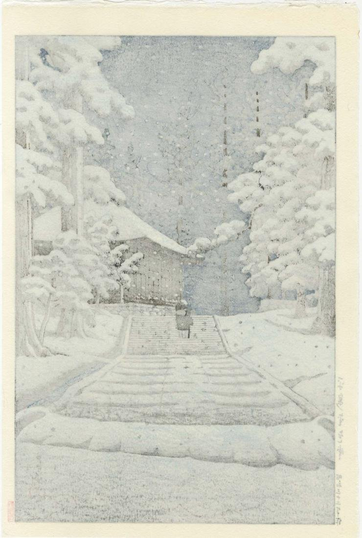 Hasui Kawase: Konjikido in Snow 1957 Woodblock - 2