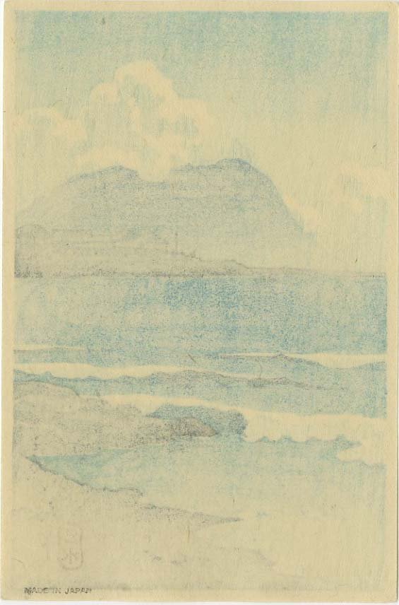Hasui Kawase: Otsu Boshu c.1930 Woodblock - 2