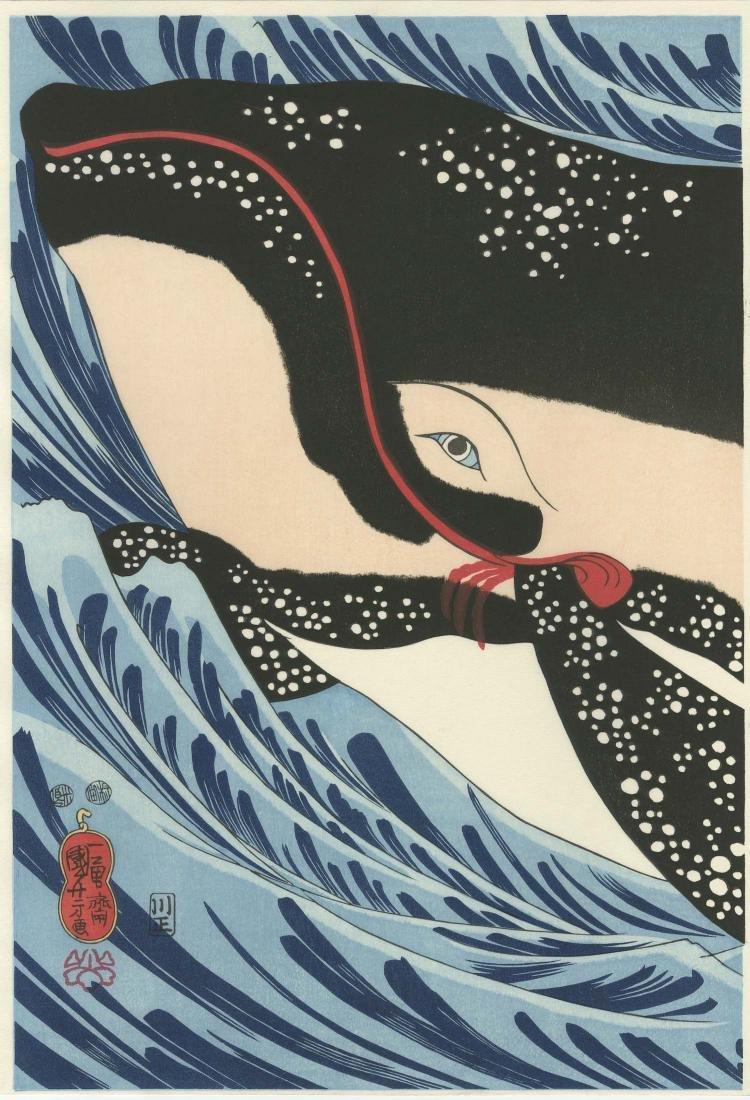 Kuniyoshi: Miyamoto Subduing Whale Triptych Woodblock - 2