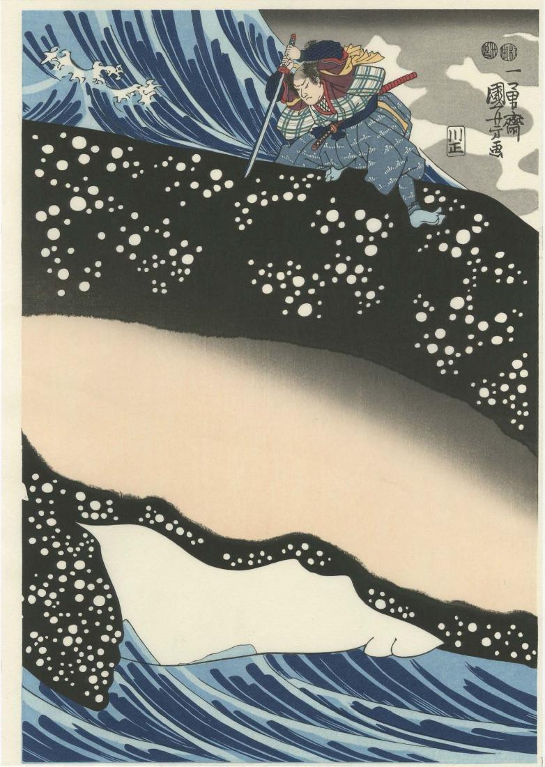 Kuniyoshi: Miyamoto Subduing Whale Triptych Woodblock - 3