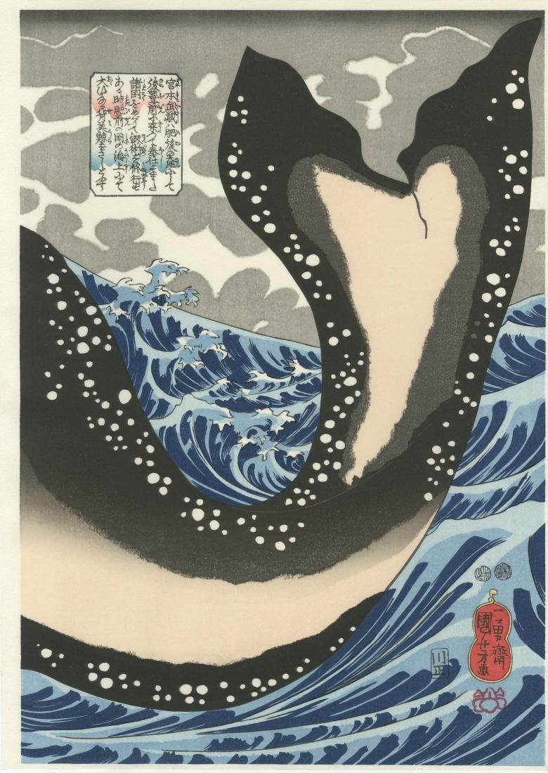 Kuniyoshi: Miyamoto Subduing Whale Triptych Woodblock - 4