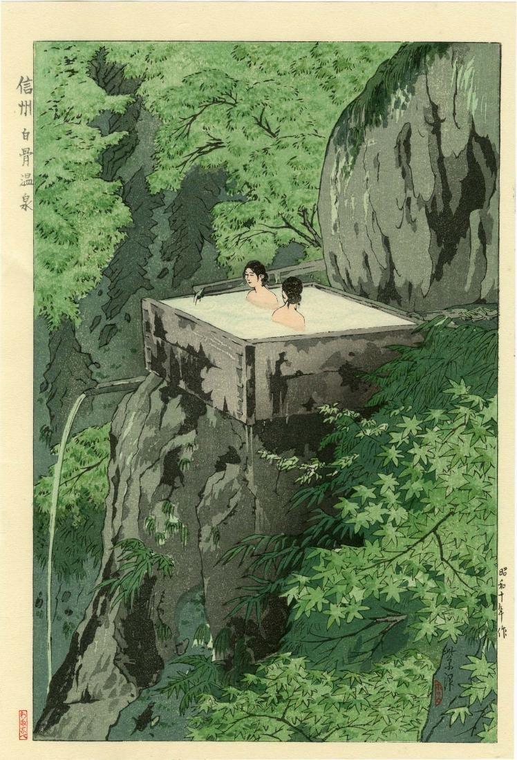 Kasamatsu Shiro: Shirahone Hot Spring 1935 Woodblock