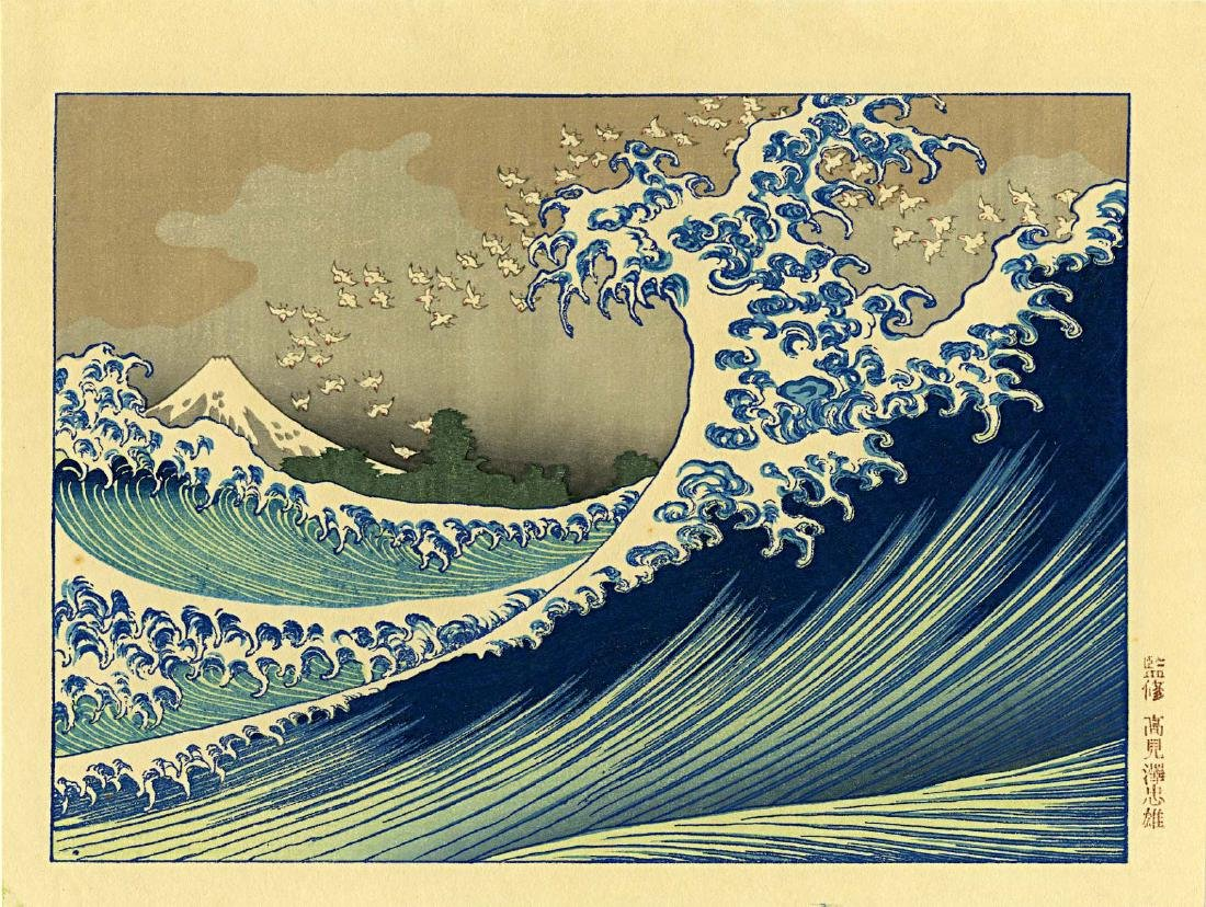 Hokusai Katsushika: Mt. Fuji Beyond the Waves Woodblock
