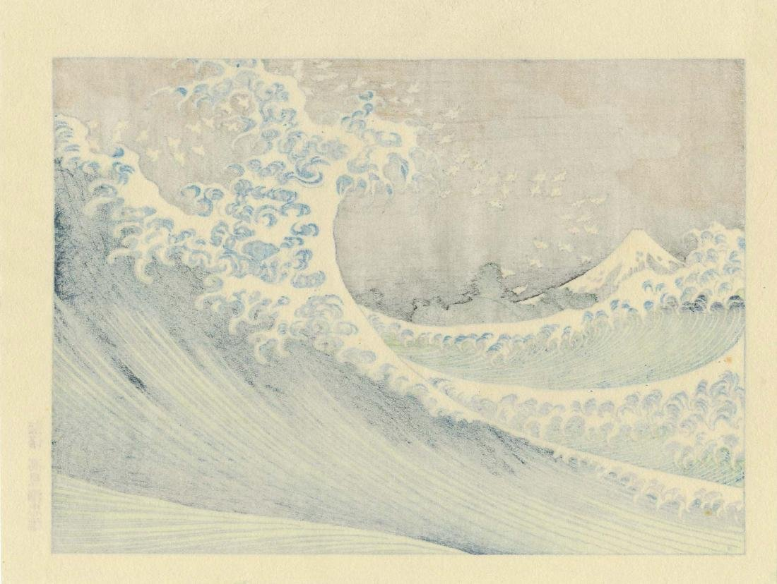 Hokusai Katsushika: Mt. Fuji Beyond the Waves Woodblock - 2