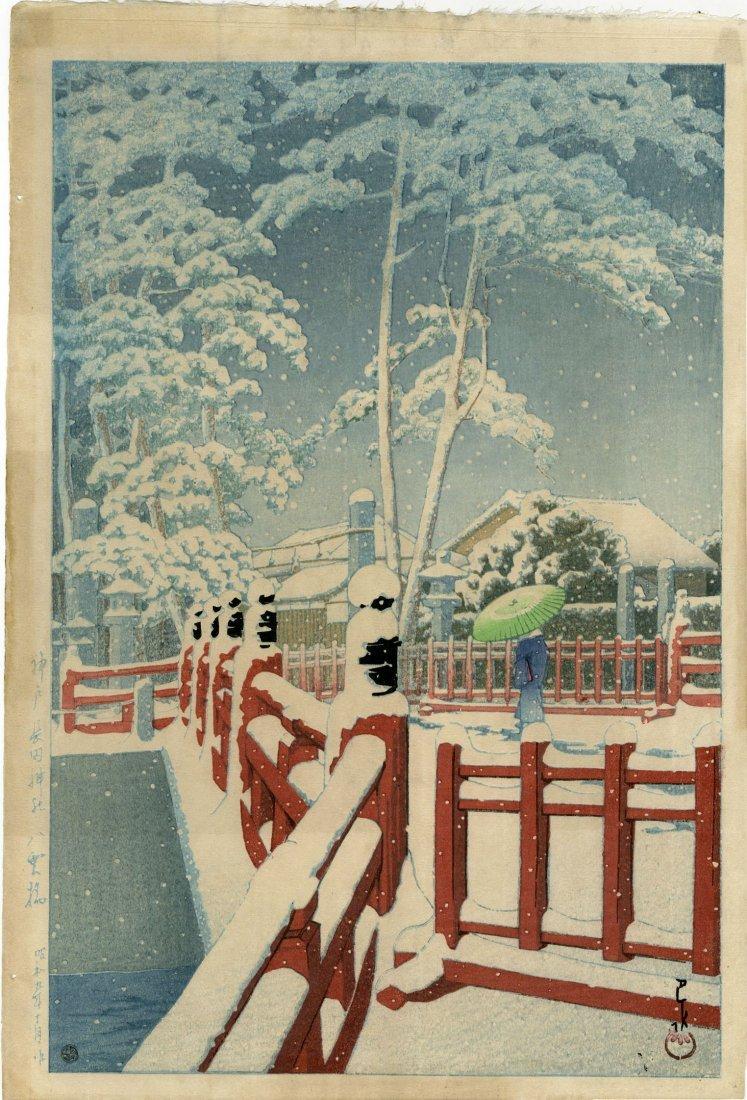 Hasui Kawase: Yagumo Bridge in Snow 1934 Woodblock 6mm