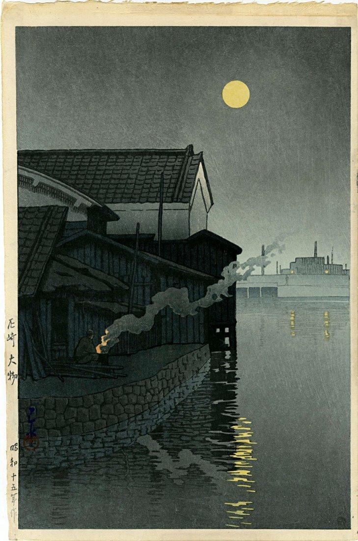 Hasui Kawase: Daimotsu at Amagasaki 1940 Woodblock