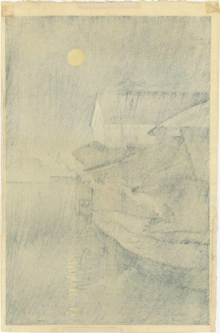 Hasui Kawase: Daimotsu at Amagasaki 1940 Woodblock - 2