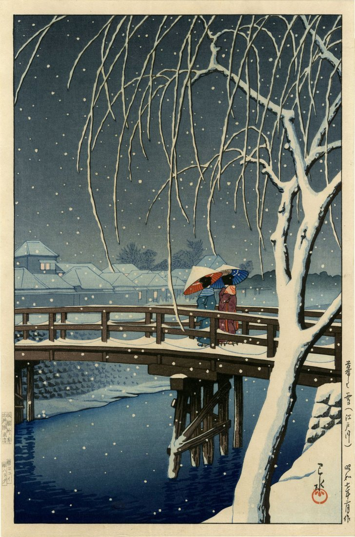 Hasui Kawase: Edo River 1932 Woodblock Early Printing