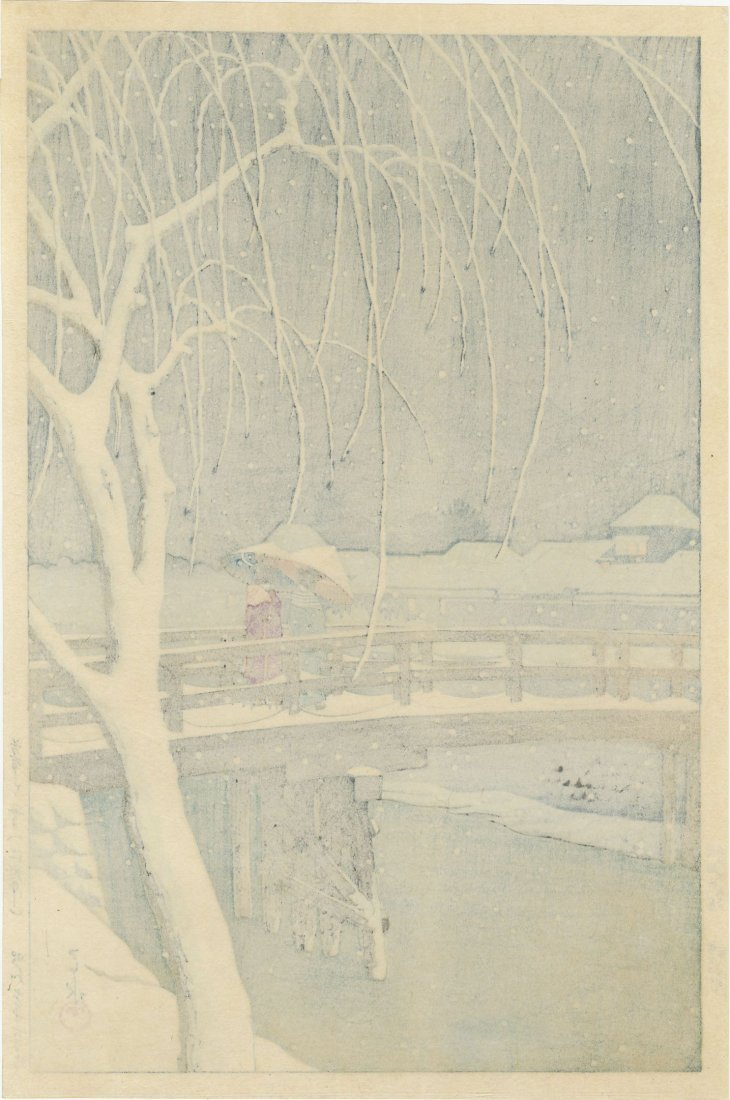 Hasui Kawase: Edo River 1932 Woodblock Early Printing - 2