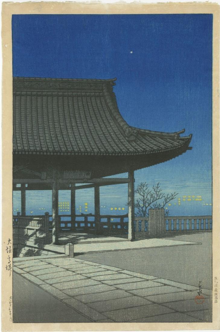 Hasui Kawase: Kozu, Osaka 1924 Woodblock