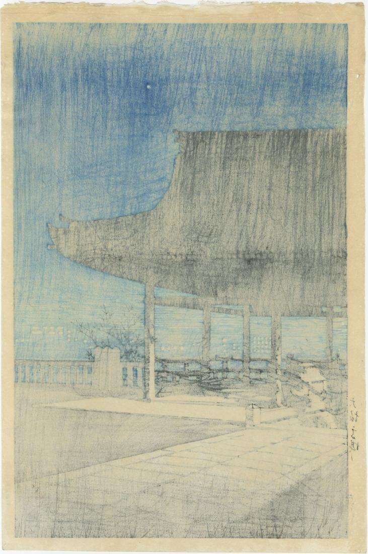 Hasui Kawase: Kozu, Osaka 1924 Woodblock - 2