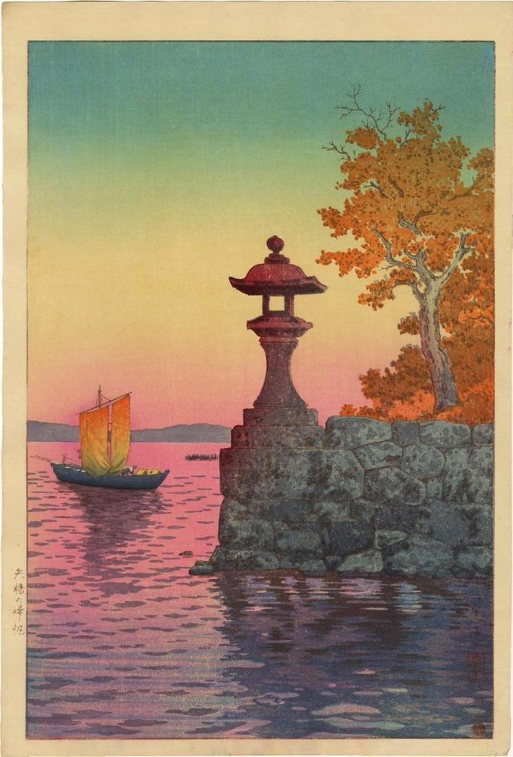 Koitsu Tsuchiya: Sunset Yabase 1933 Woodblock