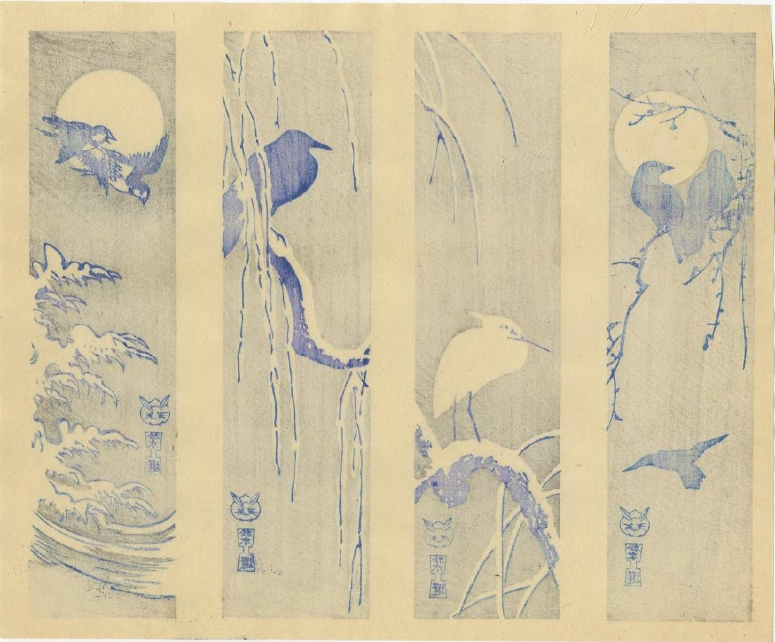 Unknown - Birds / Moons / Snow / Waves woodblock - 2