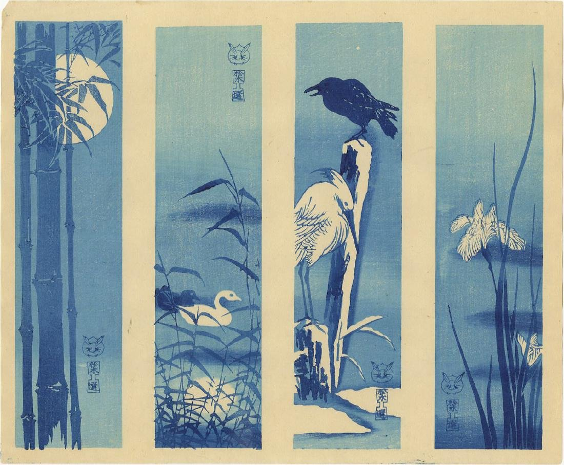 Unknown - Birds / Flowers / Bamboo woodblock