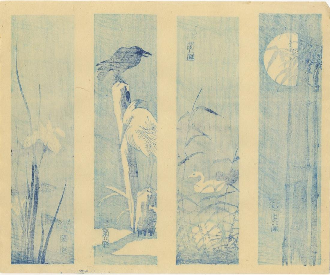 Unknown - Birds / Flowers / Bamboo woodblock - 2