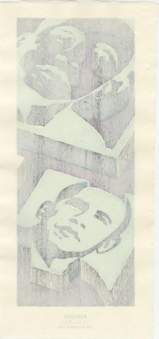 Tom Kristensen - Nanobama #19/35 Limited Ed woodblock - 2
