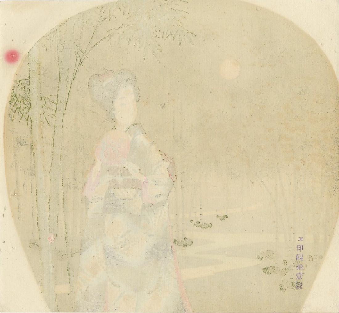 Fan Print - Beauty in Bamboo Grove c1890 woodblock - 2