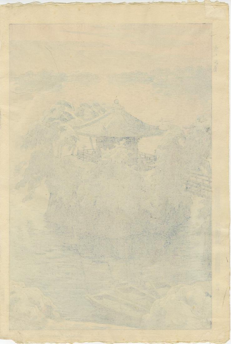 Shiro Kasamatsu -- Snow Matsushima FIRST ED woodblock - 2