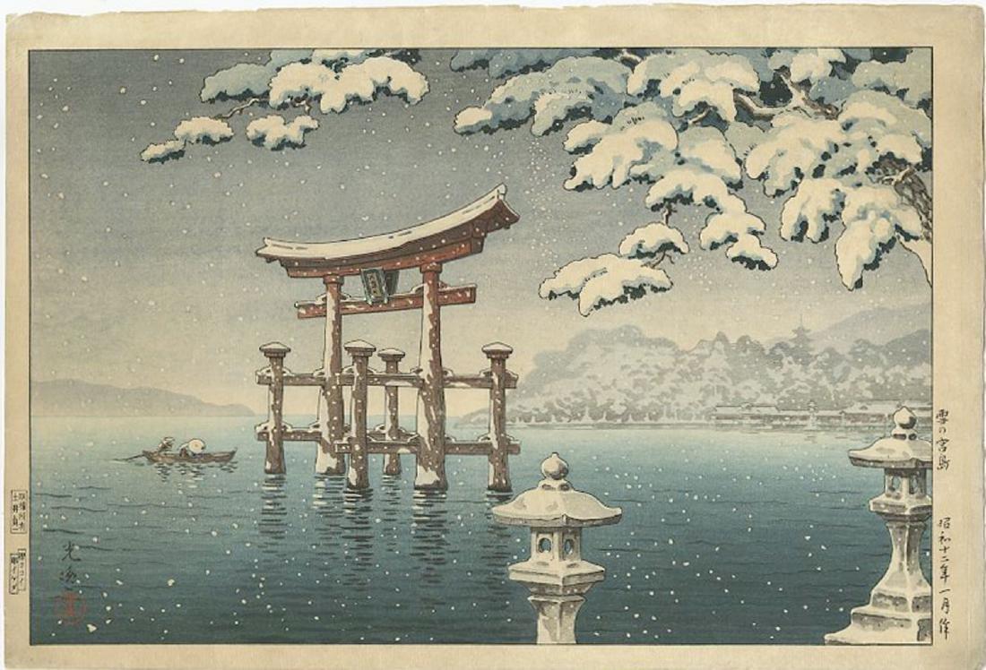 Koitsu Tsuchiya - Snow at Miyajima Doi/Yokoi Woodblock