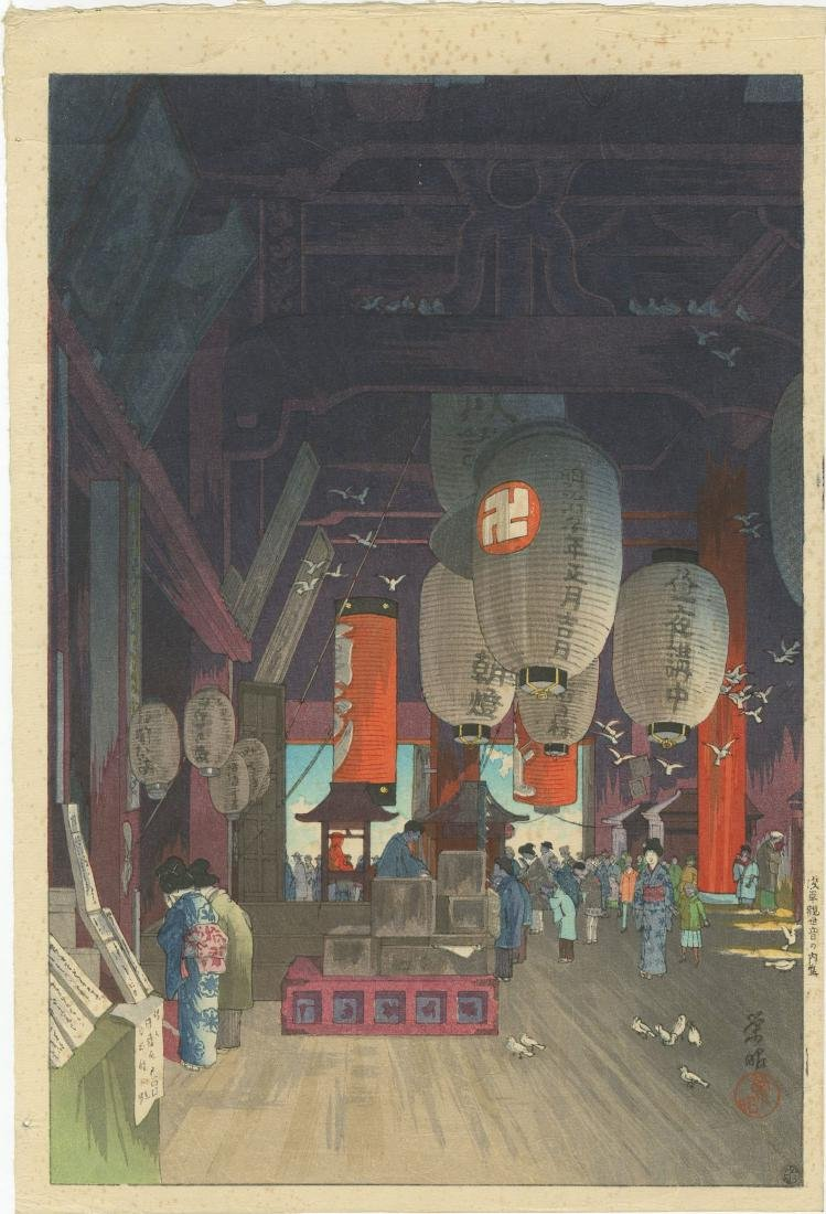 Narazaki - Interior Asakusa Temple 1932 6-mm woodblock