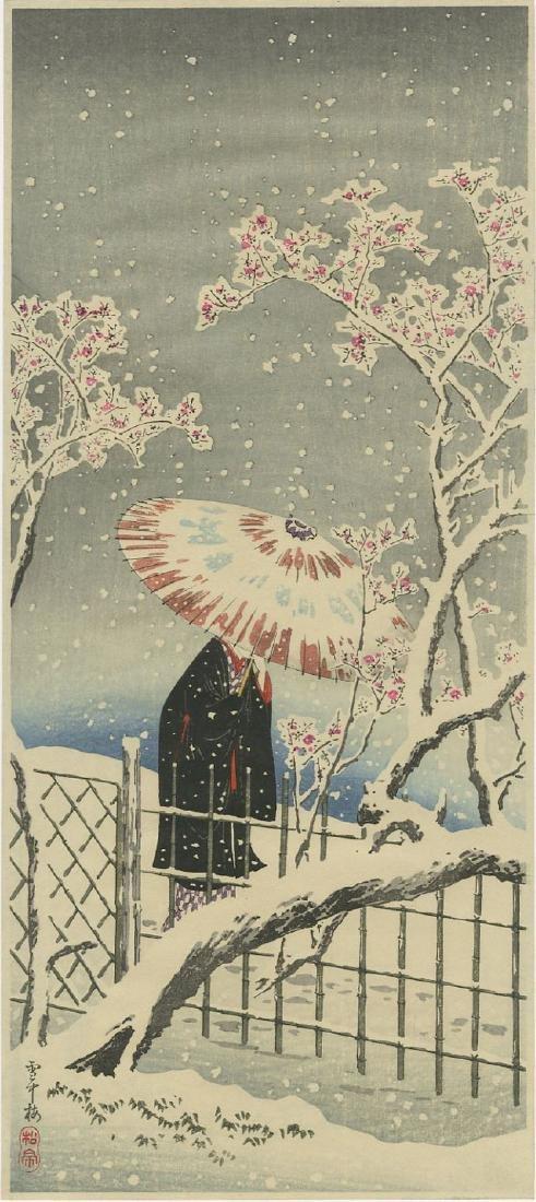 Shotei Takahashi/Hiroaki - Plum Blossom Snow woodblock