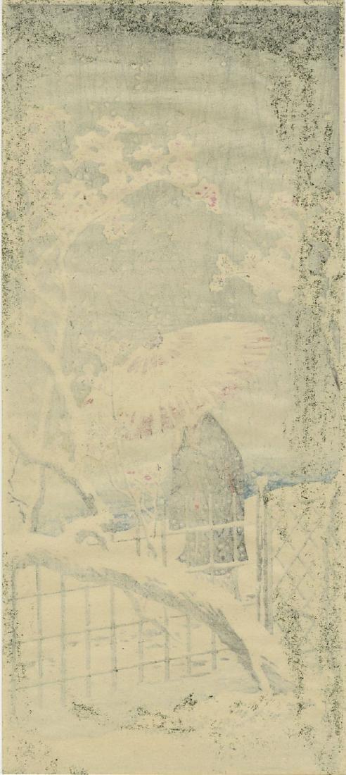 Shotei Takahashi/Hiroaki - Plum Blossom Snow woodblock - 2