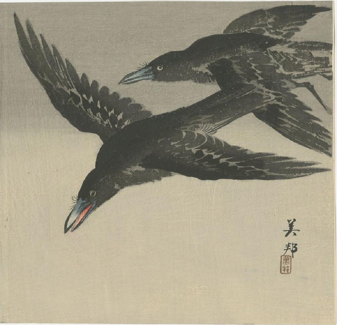 Takahashi Biho - Two Crows in Light Snow woodblock