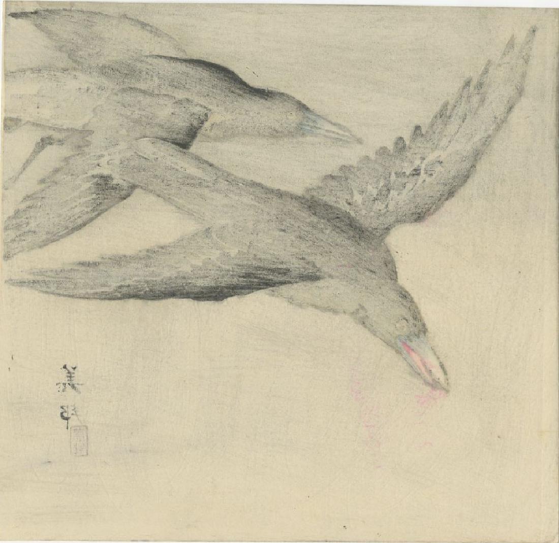 Takahashi Biho - Two Crows in Light Snow woodblock - 2