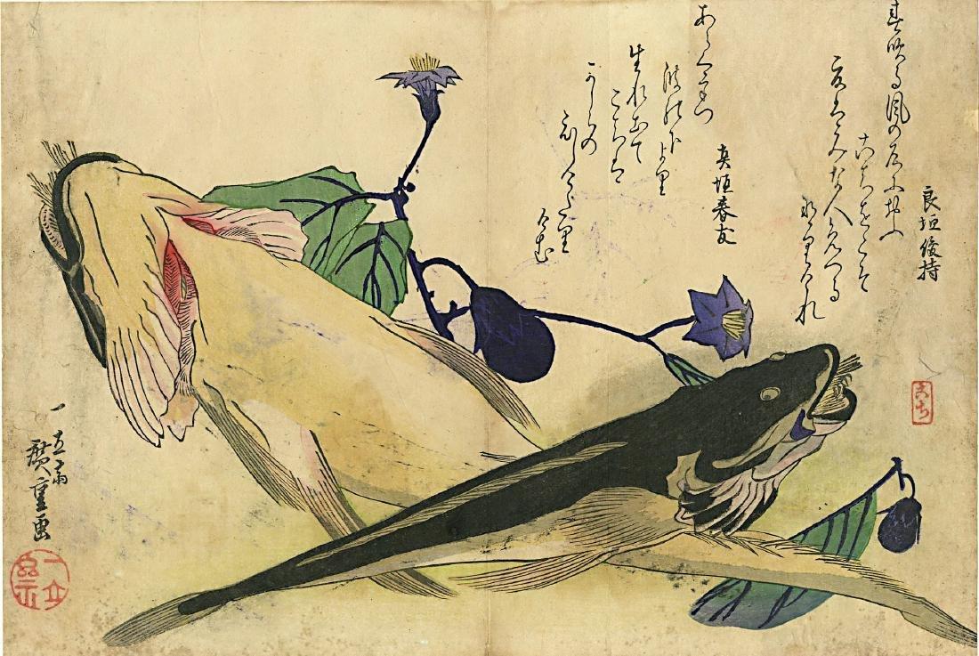 Hiroshige: Flathead and Eggplant 19th Century Woodblock