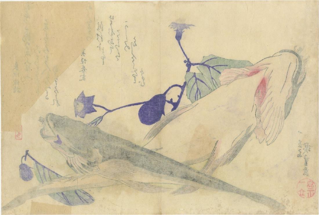 Hiroshige: Flathead and Eggplant 19th Century Woodblock - 2