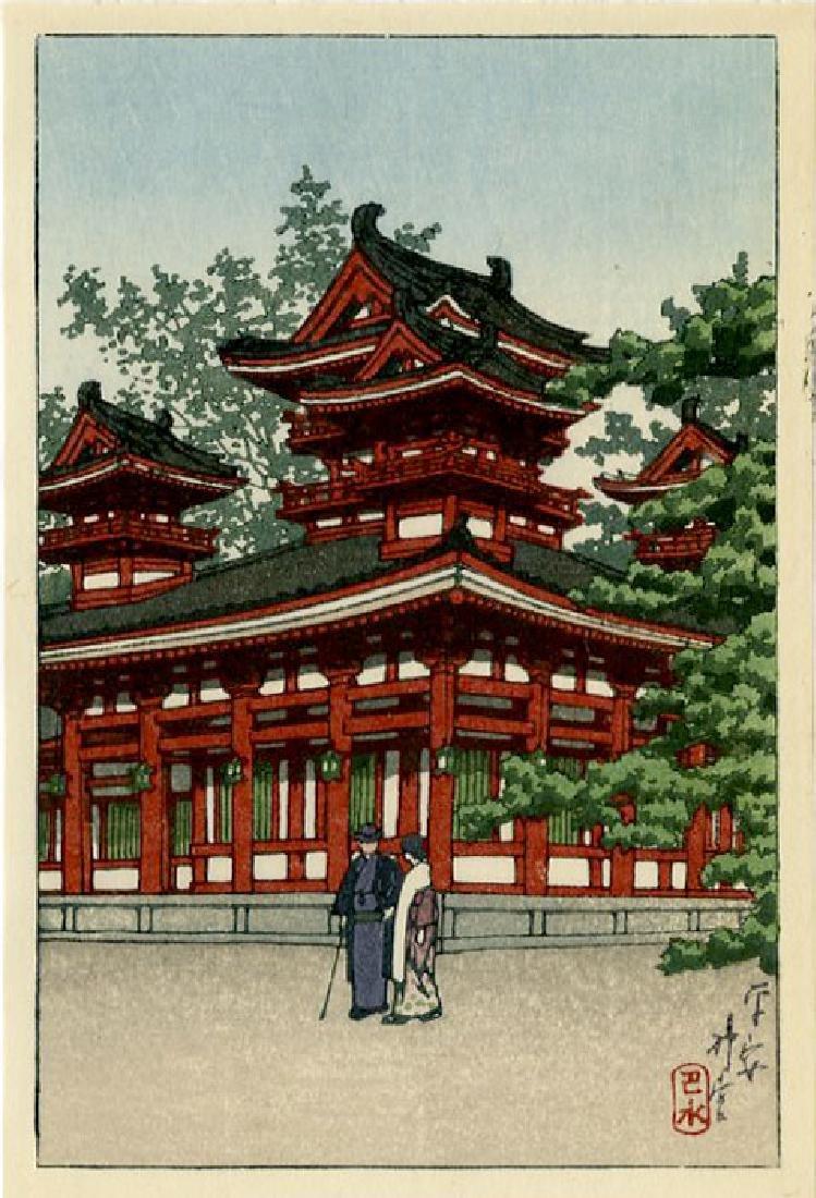 Hasui Kawase: Heian Shrine, Kyoto 1936 Woodblock