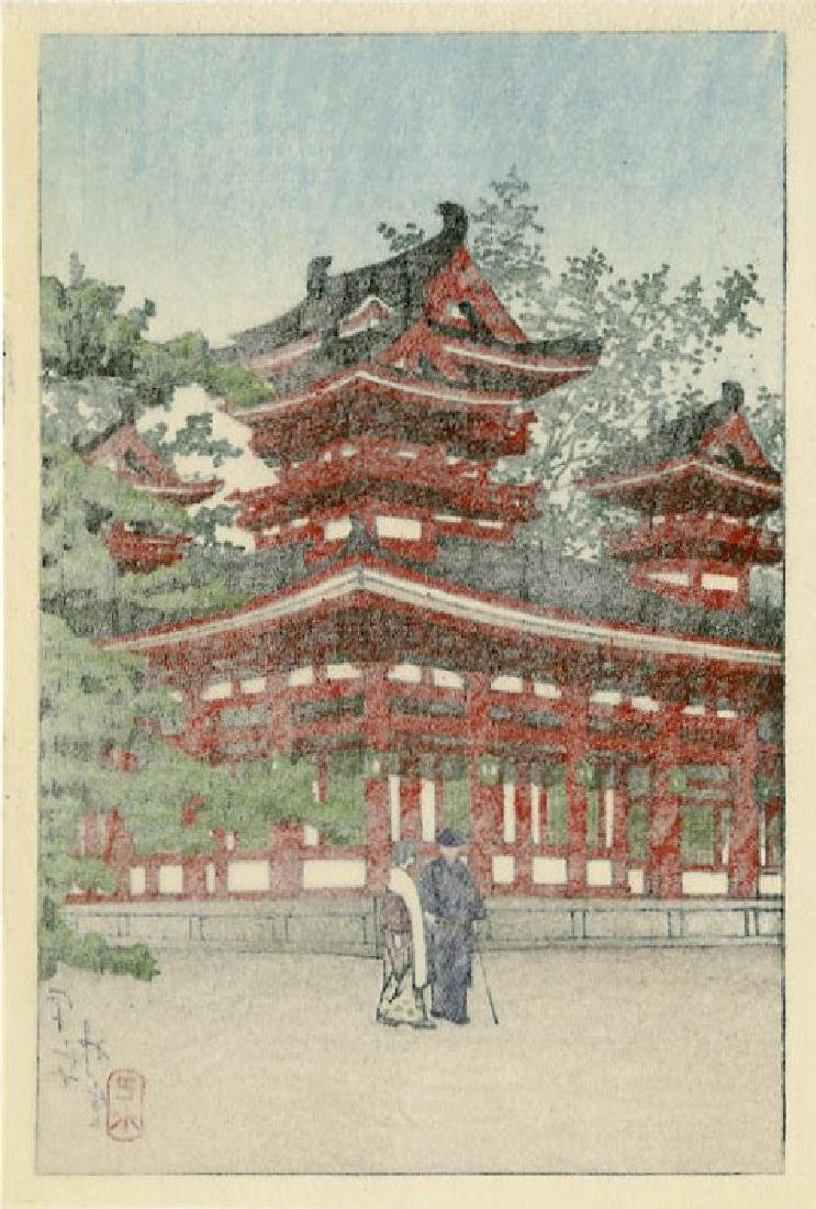 Hasui Kawase: Heian Shrine, Kyoto 1936 Woodblock - 2