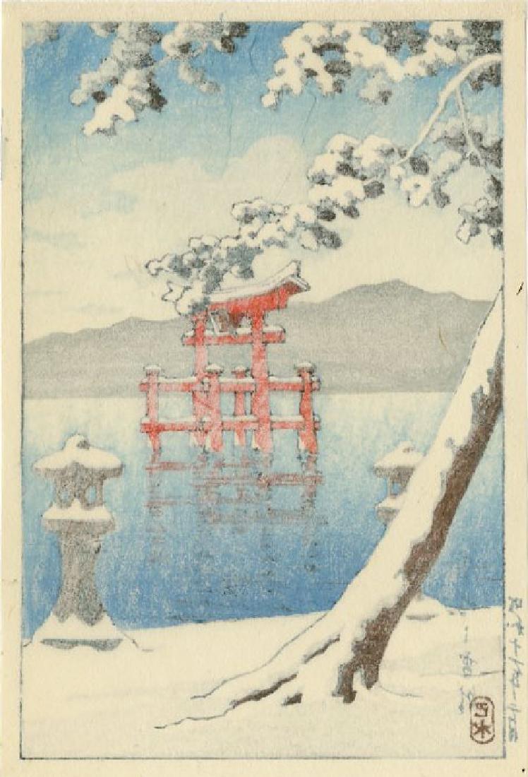 Hasui Kawase: Ryobu Torii 1936 Woodblock - 2