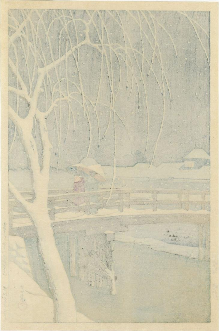 Hasui Kawase: Edo River 1932 Woodblock - Rarely Seen - 2