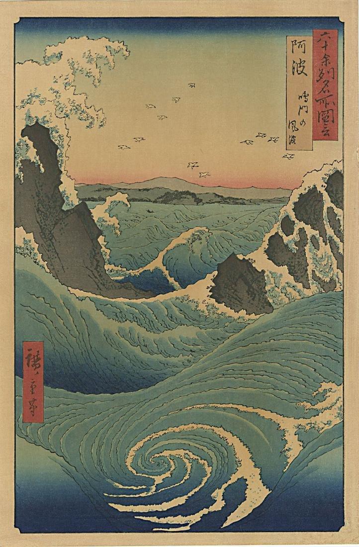 Hiroshige Ando: Angry Sea at Naruto Woodblock