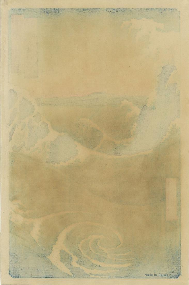 Hiroshige Ando: Angry Sea at Naruto Woodblock - 2