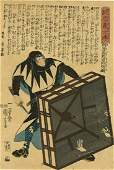 Kuniyoshi The Ronin Okajima 1847 Woodblock