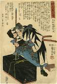 Kuniyoshi The Ronin Hayano 1847 Woodblock