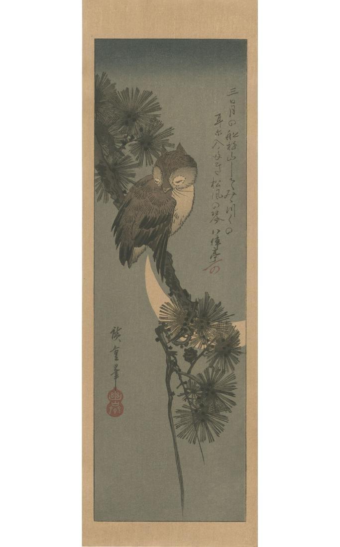 Hiroshige Ando: Little Owl Sleeping in a Pine Woodblock