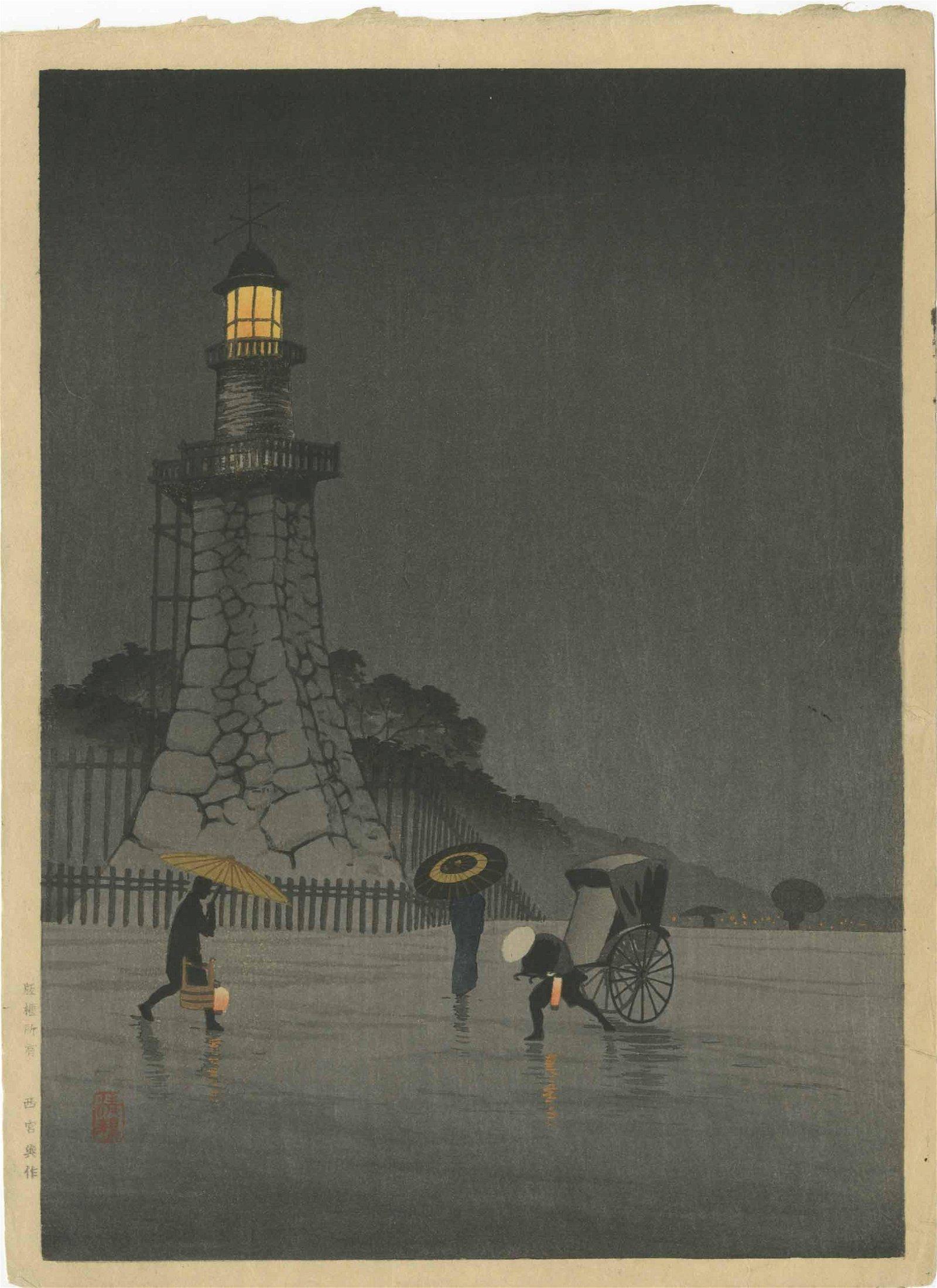 Kiyochika Kobayashi - Rainy Day at Kudan woodblock