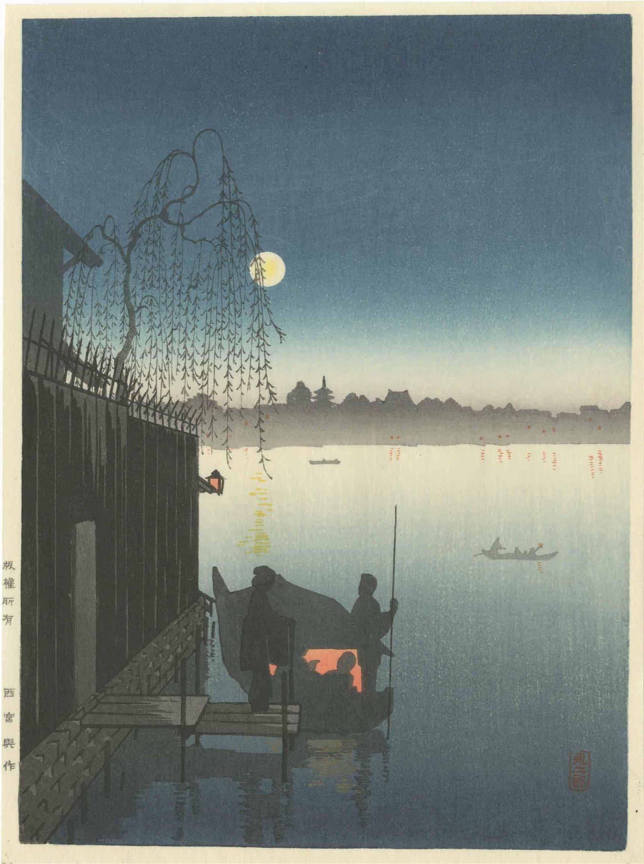 Eijiro Kobayashi - Evening Cool Sumida River Woodblock