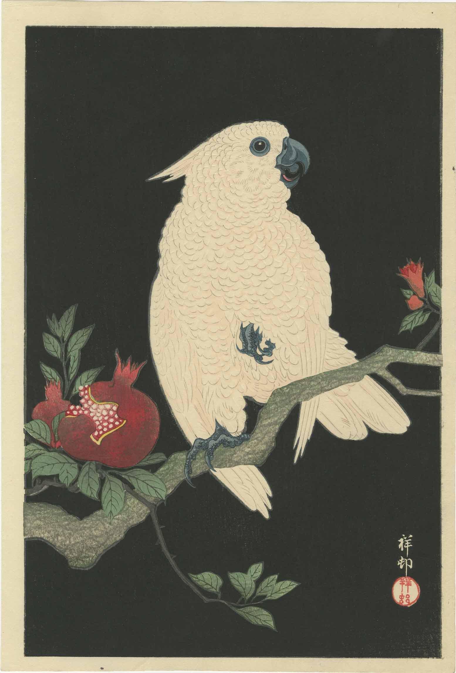 Ohara Koson - Cockatoo and Pomegranate 1927 woodblock
