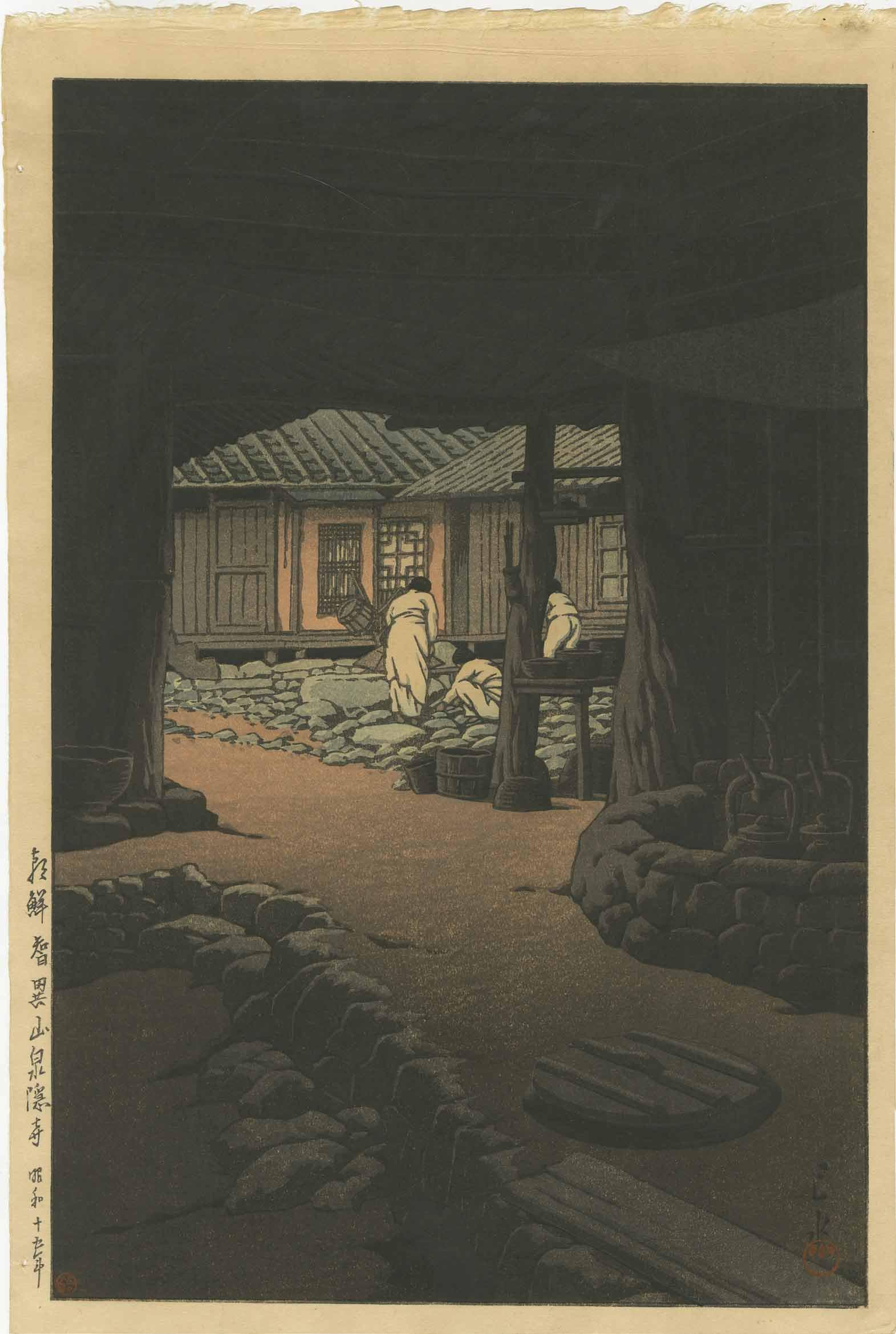 Kawase Hasui - Chunum Temple, Korea 1940 6-mm woodblock